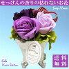 【送料無料】ソープフラワー石鹸のお花ローズアレンジ3輪の紫のバラフラワーソープギフトパッケージ入り通販