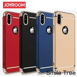 iPhone7ケースiPhone7PlusケースJOYROOM正規販売店iPhone6ケースiPhone6PlusケースiPhone6sケースiPhone6sPlusケースアイフォン7アイフォン7プラスアイフォン6アイフォン6プラススマホケーススマホカバー携帯カバーハードカバースリムシンプル軽量ケース