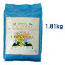 クプレラ ベニソン&スイートポテト キャットフード(猫用)4# 1.81kg キャットフード 猫 鹿肉 無添加【HLS_DU】【RCP】【YOUNG zone】