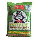 ナッティーキャット猫砂(猫用) 5kg 猫 砂 猫砂 トイレ 自然 安全【あす楽対応】【HLS_DU】【RCP】【YOUNG zone】