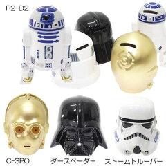 【送料無料】 個人印鑑おなじみキャラバンク!スターウォーズ 貯金箱/R2-D2 C-3PO ダースベーダ...