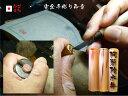 印鑑(実印 銀行印 認印)3本セット【送料無料】完全手彫り印章 手書き手彫り仕上オランダ水牛(牛角