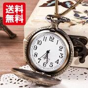 アンティーク 懐中時計 ネックレス ペンダントウォッチ チェーン アナログ アクセサリー クラシック ナースウォッチ