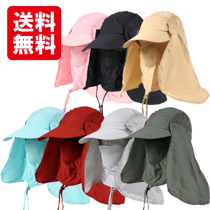 UVカット紫外線対策用 3WEY日よけ帽子