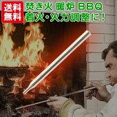 【送料無料】火起こし火吹きふいご焚き火ファイヤーブラスター暖炉炭薪ポケットふいご火吹き棒火吹きだけバーベキューBBQ炭火暖炉薪炭