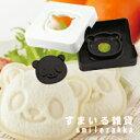 かわいいパンダのサンドイッチが作れます。【パンダ/サンド/サンドイッチ/食パン/パン耳/レシピ...