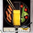 センターエッグトリプルパン【仕切り付きフライパン/卵1個で玉子焼き/時短/ガス・IH対応/送料無料】