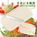 野菜スライサー/キャベツ等の千切りに(日本製)ウェブシリーズ スーパーキャベツスライサー/野...