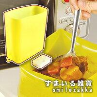 食材の下ごしらえ、レンジ調理、保存など、多様に使えるシリコン調理器具ポーチ de クック (S...