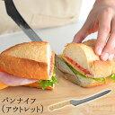 TAKAGI/高儀 冷凍・パン切り兼用包丁 TS-PA185A