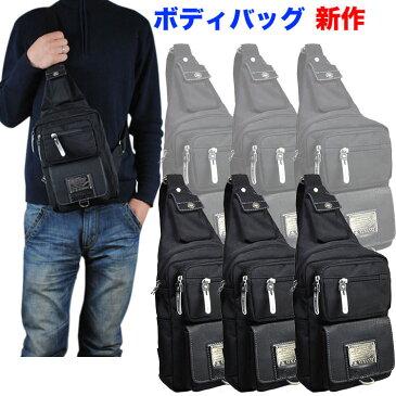 ボディバッグ 500mlのペットボトル NUMANNI 送料無料ボディバック メンズ レディース 人気 ブランド男女兼用 斜めがけバッグボディーバッグ 旅行 鞄通販 TUMI に負けない  10P05Nov16