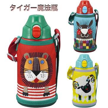 MBR-A06G-A ハリモグラ TIGER タイガー コロボックル (MBRA06GA) 【あす楽対応可能】TIGER タイガー 魔法瓶 2Wayステンレスボトル 「サハラ」(0.6L) MBR-A06G-A ハリモグラ 【送料無料】  10P05Nov16