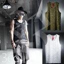 【ByTheR】【自社デザイン・制作】【ヴィンテージパンチングルーズタンクトップ】【20160530】【sb】ブラック カーキ アイボリー メンズトップ Tシャツ タンクトップ パンパング 穴 トップ 穴Tシャツ カジュアルT ダンスTシャツ ダンスタンクトップ P000BTNC