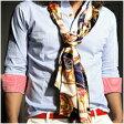 【SelectShop】【Lux satin ロングスカーフ 】メンズスカーフ アクセサリー チェーン チェーン柄スカーフ ラグジュアリー ロングスカーフ ネックスカーフ カジュアル スーツ ホワイト ポイントアクセサリー パターンスカーフ ロングスカーフ8306