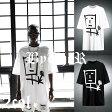 【SelectShop】【キャラクター半袖Tシャツ】【20170607】ブラック ホワイト メンズTシャツ カジュアルT 半袖Tシャツ キャラクター アニマル プリントTシャツ メンズルーズTシャツ ダンスTシャツ サマー メンズ夏Tシャツ アメカジ 36508 P000CCAD