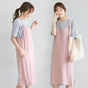 ★ポイント2倍★キャミソールデザイン インナーセット 授乳服 ワンピース