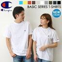 チャンピオン Champion tシャツ Basicシリーズ Tシャツ メンズ レディース ユニセックス トップス 半袖 シャツ ブランド シンプル 無地 チャンピョン C3-P300 男女兼用 かっこいい おしゃれ