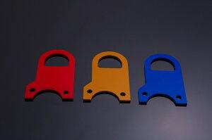 ジムニー JA11 パーツ [SJ] ジムニー JA・SJ系 バンパー 牽引フック・フロント用 バンパー・部品 [Jimny][SMZ][シートメタルジップ] A7010