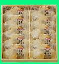 【明月堂】博多通りもん 10個【九州博多土産】 - 九州発キヨスクおみやげ街道