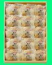 【明月堂】博多通りもん 15個【九州博多土産】 - 九州発キヨスクおみやげ街道