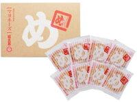 【福太郎】辛子めんたい風味めんべいマヨネーズ2枚×8袋【九州福岡土産】