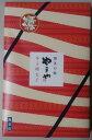 【やまや】博多の味辛子明太子無着色280g【九州福岡土産】
