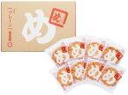 【福太郎】辛子めんたい風味めんべい 2枚×8袋【九州福岡土産】
