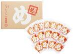 【福太郎】辛子めんたい風味めんべい 2枚×16袋【九州福岡土産】