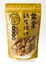 【丸一】黄金鶏皮揚げ 50g