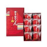 【赤い風船】博多まろん 8個【九州福岡土産】