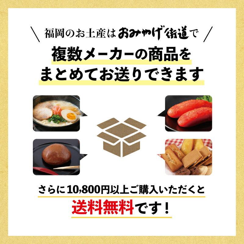 【大原老舗福岡】松露饅頭 24個【九州佐賀土産】