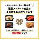 【大原老舗福岡】松露饅頭 24個【九州佐賀土産】 3