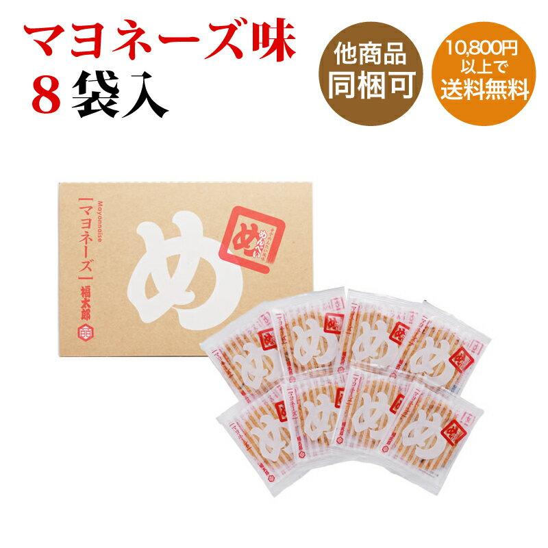 【福太郎】辛子めんたい風味めんべい マヨネーズ味...の商品画像