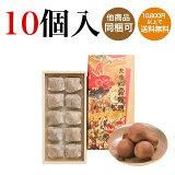 【大原老舗福岡】松露饅頭 10個【九州佐賀土産】