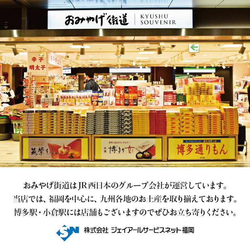 【福太郎】辛子めんたい風味めんべい マヨネーズ...の紹介画像3