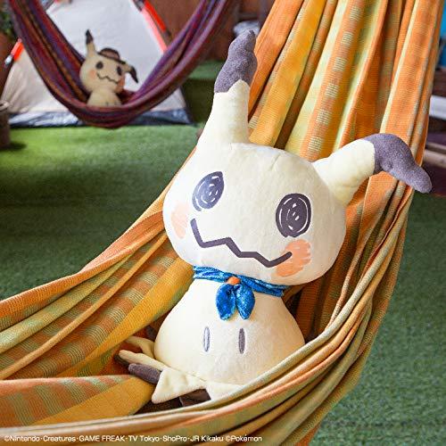 ぬいぐるみ・人形, ぬいぐるみ  Pokemon Mimikkyus Night Camp B
