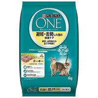 ピュリナワンキャット避妊?去勢した猫の体重ケアターキー4kg×2袋セット