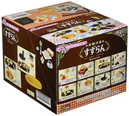 ぷちサンプル 老舗洋食 すずらん わたしの街のハイカラごはん BOX商品 1BOX=8個入り、全8種類