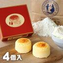チーズオムレット 4個入 洋菓子 スイーツ スナッフルス デ