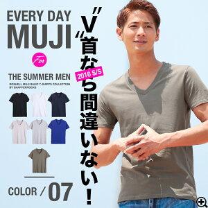 Tシャツ インナー トップス カットソー カジュアル ファッション コットン