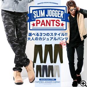 スウェット ボトムス テーパード ファッション ジョガーパンツ おしゃれ テーパードカーゴ スウェットジョガーパンツ