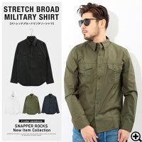 ◆ストレッチブロードミリタリーシャツ◆