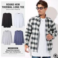◆ラウンドヘムスリットロングサーマルTシャツ◆