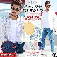 ◆綿麻パナマ織ストレッチシャツ◆