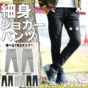 スウェット ボトムス テーパード ファッション ジョガーパンツ おしゃれ スウェットジョガーパンツ