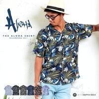 ◆アロハシャツ◆