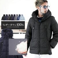 ◆ボリュームネックダウンジャケット◆
