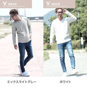 ◆V&Uネックフィッシャーマンニット◆ニットセーターメンズニットフィッシャーマンニットセーターニットVネックニットUネックニットセーターニットセーター