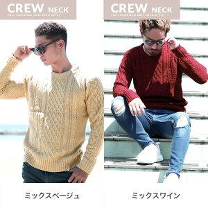 ◆V&Uネックフィッシャーマンニット◆ニットメンズUネックVネックセーターフィッシャーマンニットトップスメンズファッション
