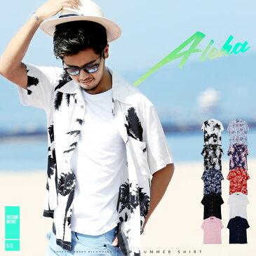 ◆アロハシャツ◆アロハシャツ メンズ トップス アロハ かりゆしウェア カジュアルシャツ 半袖シャツ トップス サーフ メンズファッション 父の日